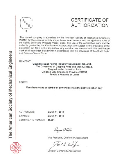 ASME-Certificate-S