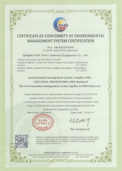 Certificate-of-Environmental-Management-System