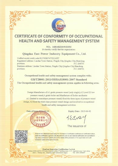 Certificate-of-Occupational-Health-&-Safety-Management-System