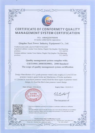Certificate-of-Quality-Management-System