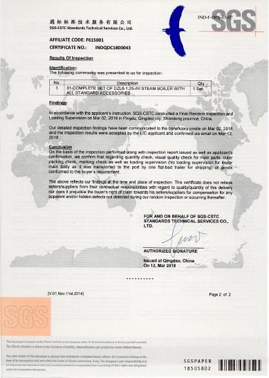 SGS Inspection Certificate